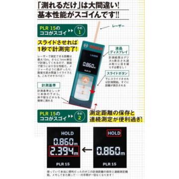 Digital Laser Rangefinder PLR15 Bosch from Japan New