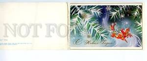 166646 NEW YEAR Ded Moroz SANTA CLAUS Troika HORSES LINDE old