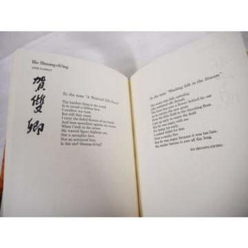 The Canada Australia Orchid Boat Women Poets of China - Kenneth Rexroth & Ling Chun 1972 1st HC