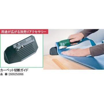 Bosch Battery Multi-Cutter Xeo3 Japan New F/S