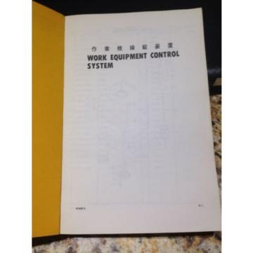 Komatsu PC400-5, PC400LC-5 Hydraulic Excavator Volume II
