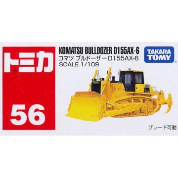 Takara Tomy Tomica #56 Komatsu Bulldozer D155AX-6 1/109 Diecast Toy Car JAPAN