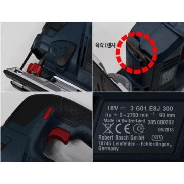 Bosch GST 18V-Li ion Jig saw Body only Cordless jigsaw Handle Naked Bare Unit