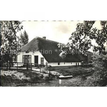 11845830 Elst Gelderland Idyllies Linde Overbetuwe