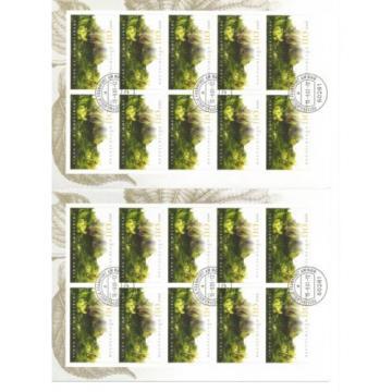Briefmarken Markenheftchen Linde zu Himmelsberg